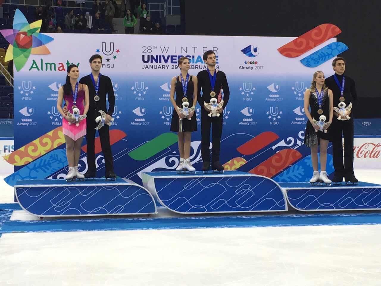 Award ceremony on Universiada 2017 in Almaty. Oleksandra Nazarova and Maksim Nikitin are champions of the Universiada.